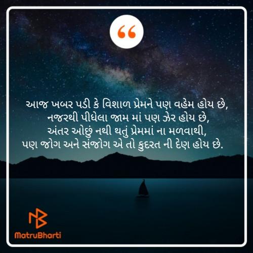 Post by Radhika Kandoriya on 15-Sep-2019 10:29am