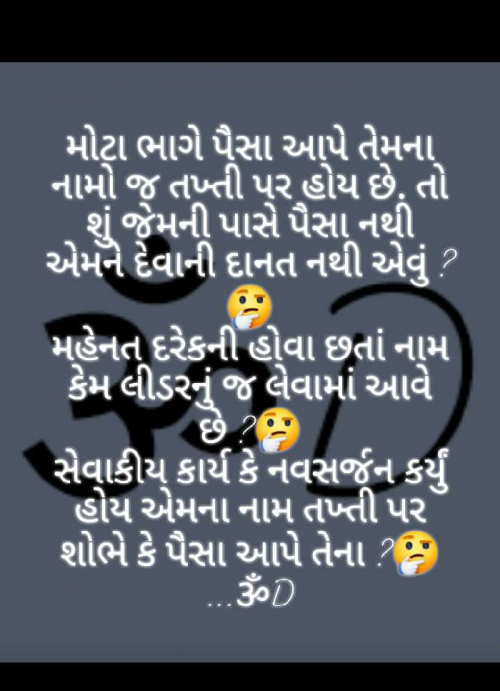 Post by Dhruti Dave on 15-Sep-2019 11:02am