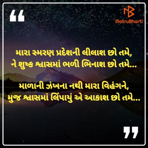 Post by Dharmesh on 15-Sep-2019 11:15am