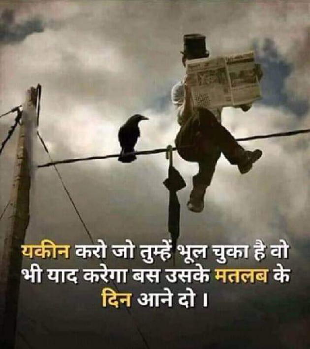 Post by Sonal Dodia on 15-Sep-2019 11:21am