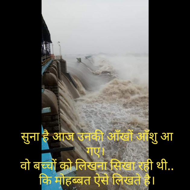 Post by Sajju Khan on 15-Sep-2019 11:22am