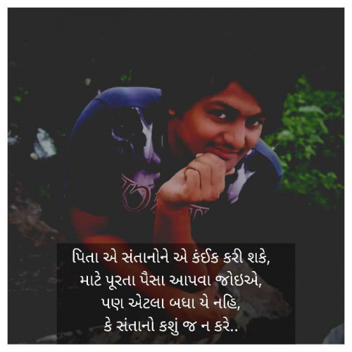 Post by Chirag Vora on 15-Sep-2019 11:33am
