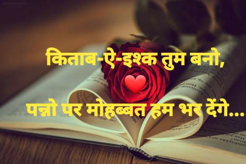 Post by Dharmesh on 15-Sep-2019 11:42am
