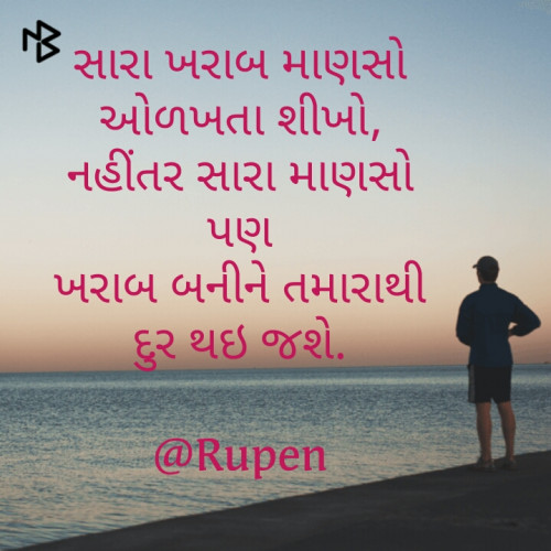 Post by Rupen Patel on 15-Sep-2019 11:42am