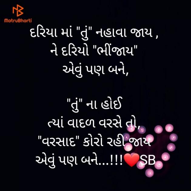 Post by Sangita Behal on 15-Sep-2019 11:56am