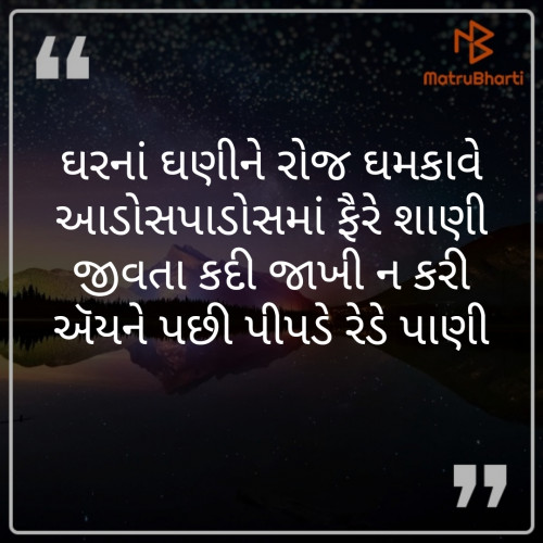 Post by hiren bhatt on 15-Sep-2019 01:35pm