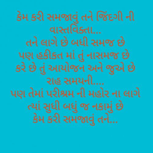 Post by Ripal Vyas on 15-Sep-2019 05:03pm