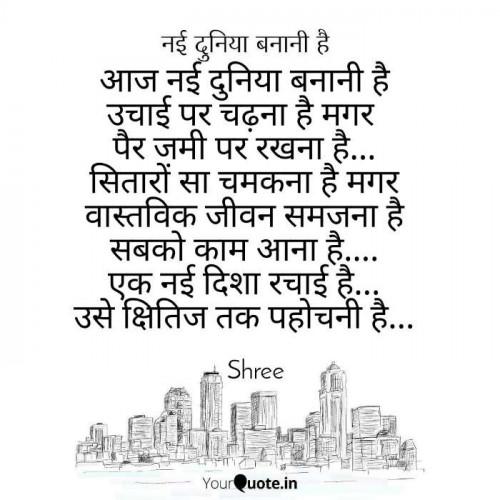 Post by Ripal Vyas on 15-Sep-2019 05:40pm