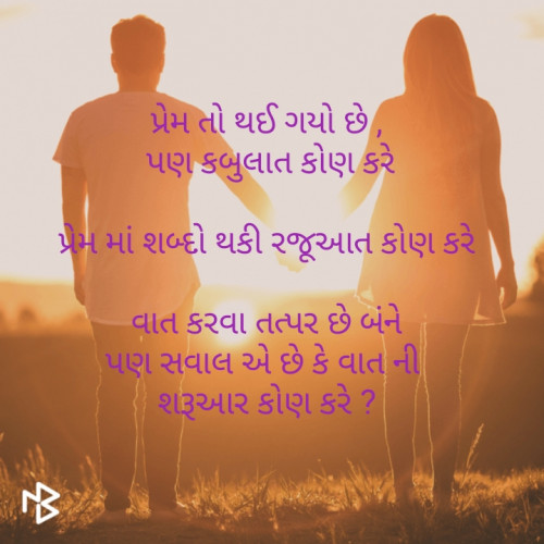 Post by Mahesh Vegad Samay on 15-Sep-2019 05:40pm