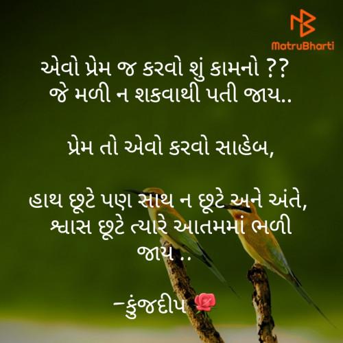 Post by Kinjal Dipesh Pandya on 15-Sep-2019 05:54pm