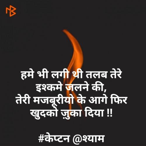 Post by Nirav Patel SHYAM on 15-Sep-2019 06:06pm