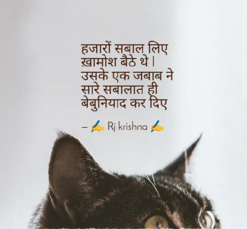 Post by Rj Krishna on 15-Sep-2019 06:43pm