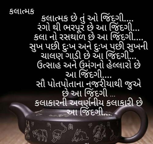 Post by Ripal Vyas on 15-Sep-2019 06:46pm