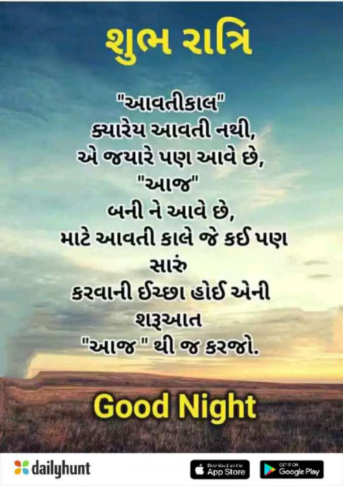 Post by Suresh Tanna on 15-Sep-2019 07:22pm