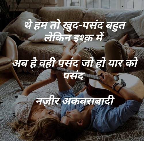 Post by Jiten Gadhavi on 15-Sep-2019 07:37pm