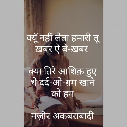 Post by Jiten Gadhavi on 15-Sep-2019 07:41pm