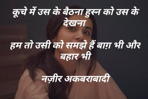 Post by Jiten Gadhavi on 15-Sep-2019 07:47pm