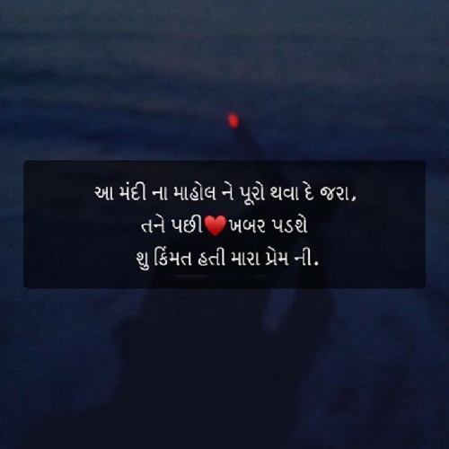 Hindi Whatsapp-Status status by Kishan4ever on 15-Sep-2019 07:50:26pm | Matrubharti