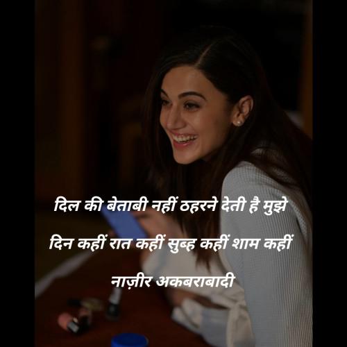 Post by Jiten Gadhavi on 15-Sep-2019 07:53pm