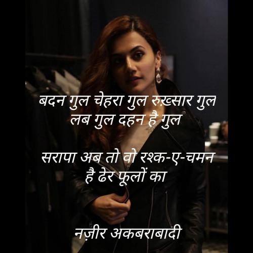 Post by Jiten Gadhavi on 15-Sep-2019 08:02pm