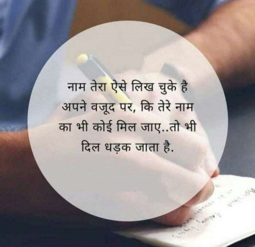 Post by Jassi Albert on 15-Sep-2019 08:09pm