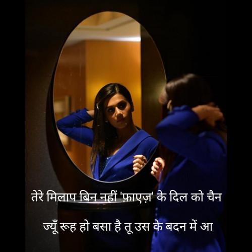 Post by Jiten Gadhavi on 15-Sep-2019 08:11pm