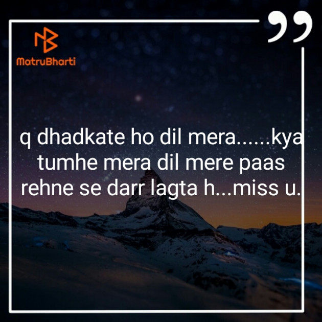 Post by Neha on 15-Sep-2019 08:11pm