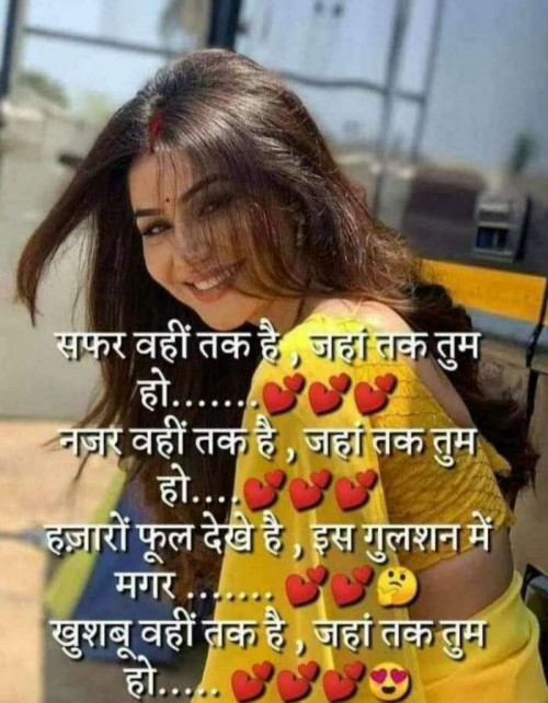 Post by Jassi Albert on 15-Sep-2019 08:18pm