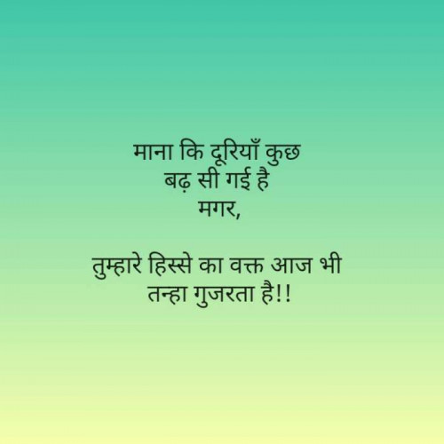 Post by Jassi Albert on 15-Sep-2019 08:20pm