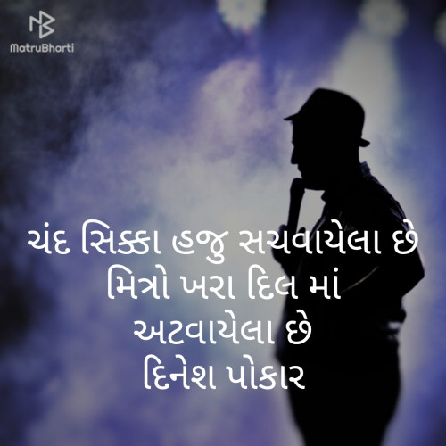Post by Dinesh Patel on 15-Sep-2019 09:05pm