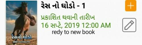 Post by Meet suvagiya on 15-Sep-2019 09:10pm