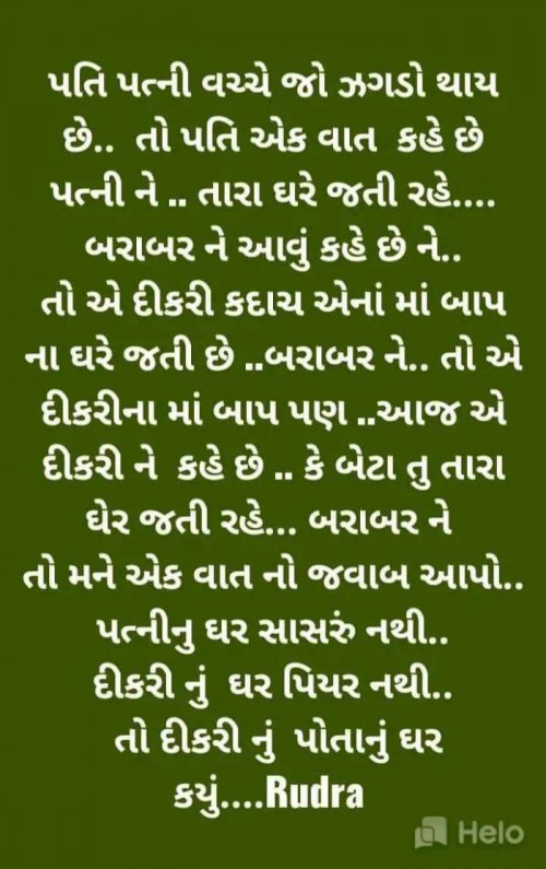 Post by Neha on 15-Sep-2019 09:23pm