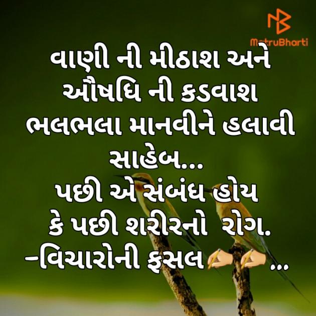 Post by Sagar Raval on 15-Sep-2019 09:26pm