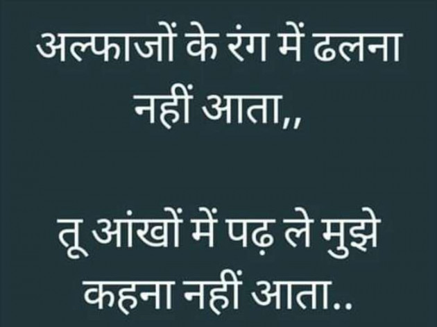 Post by Anuj on 15-Sep-2019 09:53pm