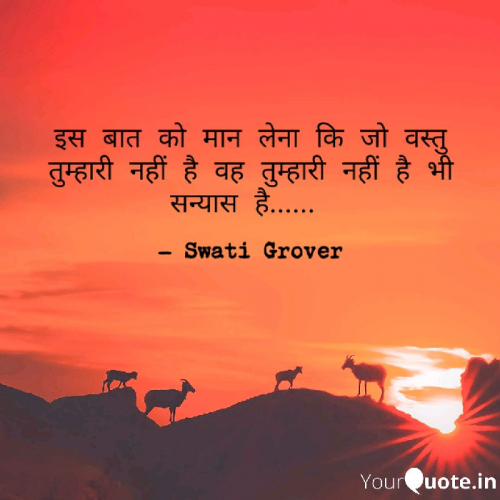 Post by Swatigrover on 15-Sep-2019 10:50pm