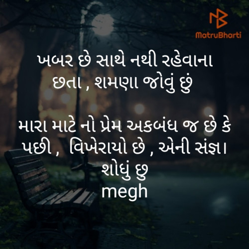 Post by Kothari Megha on 15-Sep-2019 11:06pm