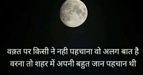 Post by Kishan Suryavanshi KS on 15-Sep-2019 11:14pm