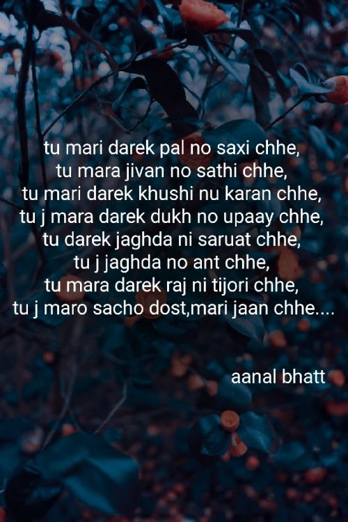 #dostiStatus in Hindi, Gujarati, Marathi | Matrubharti