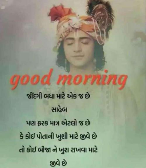 Post by Mehul Kumar on 16-Sep-2019 04:21am