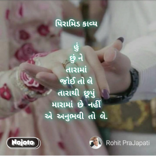 Post by Rohit Prajapati on 16-Sep-2019 06:53am