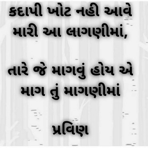 Post by Pravin.. on 16-Sep-2019 07:13am