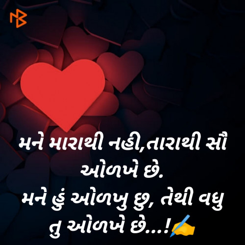 Post by S Chauhan on 16-Sep-2019 07:18am