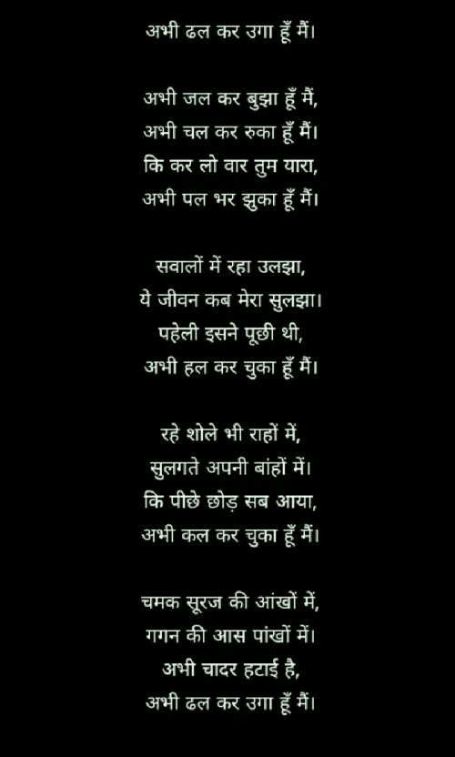 English Poem status by T.D.Singh on 16-Sep-2019 07:32:31am | Matrubharti