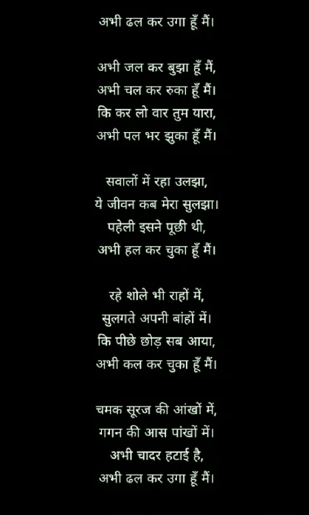 Post by T.D.Singh on 16-Sep-2019 07:32am