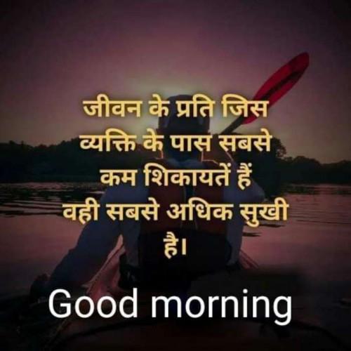 Post by Heema Joshi on 16-Sep-2019 07:55am