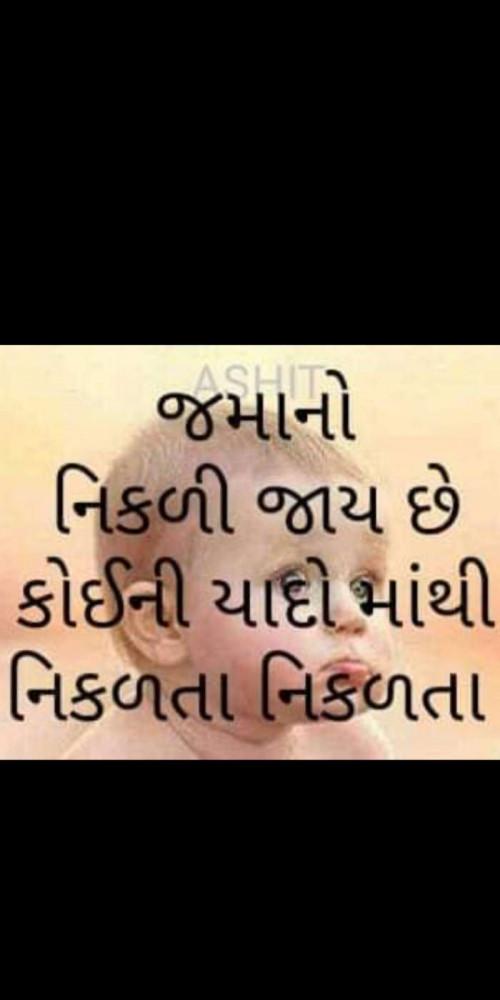 Post by Heema Joshi on 16-Sep-2019 07:57am