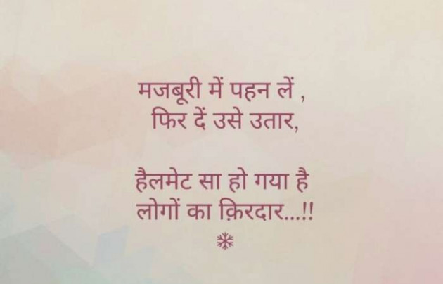 Post by Devesh Sony on 16-Sep-2019 08:03am
