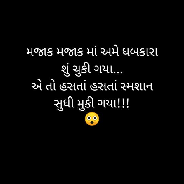 Post by Rutvik Kakadiya on 16-Sep-2019 08:05am