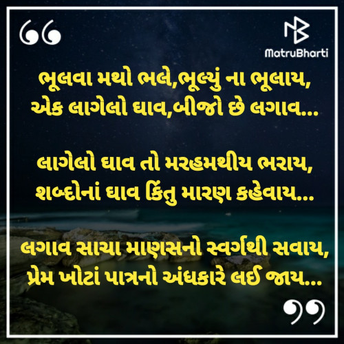 Post by Dharmesh on 16-Sep-2019 08:20am