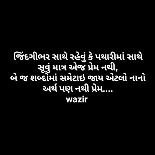 Post by wazir on 16-Sep-2019 08:20am